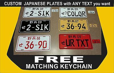 JAPANESE JAPAN,  LICENSE PLATE TAG JDM, CUSTOMIZED - ANY TEXT, Nismo, Toyo, TRD