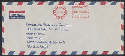 1986 Bahrain Cover to UK England, Meter Mark [cm367]