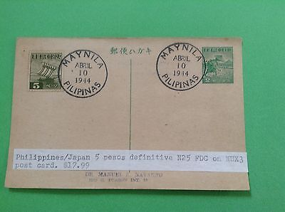 PHILIPPINES STAMP FDC JAPANESE JAPAN OCCUPATIO N25 on NUX3