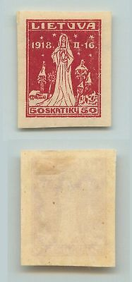 Lithuania, 1920, SC 75, mint, imperf. d4677