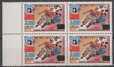 Yemen Republic 1993 ** Mi.A117 Football Fußball new currency surcharge [aa265]
