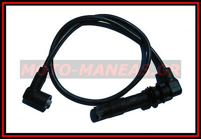 BMW R Series Spark Plug Wires (4 Valve Single Spark Ignition) R1100 - R1150