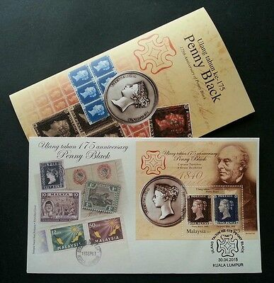 Malaysia 175th Anniversary Of Penny Black 2015 Rowland Hill (miniature FDC)