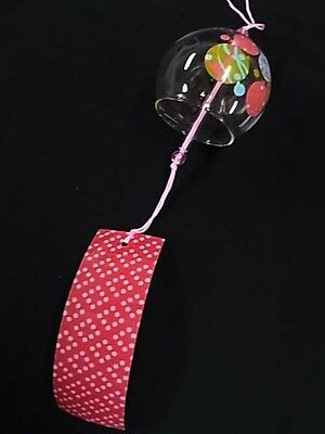 Japanese FURIN Wind bell #008 Water balloon