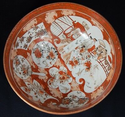 Atq Japanese Red Kutani Hand Painted Bowl Scholars Signed