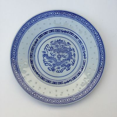 Chinese Blue White Porcelain Dragon Plate Rice Pattern Design Fine Chinese
