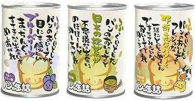 Pan Akimoto Canned Bread Premium Series Blueberry Matcha Butter MADE IN JAPAN