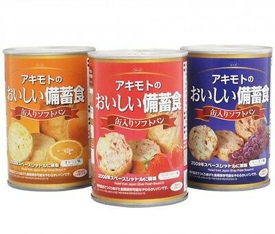 Pan Akimoto Canned Bread Stockpile Food Orange Strawberry Raisin MADE IN JAPAN