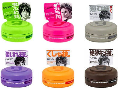 Japan Gatsby Wax Hair Styling Moving Rubber Series 15g Travel Size Multi Options
