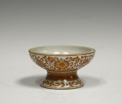Fine Carved Chinese Qing Qianlong MK Coral Red Glazed Floral Porcelain Stem Cup