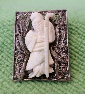 VINTAGE CHINESE CARVED BONE OR FAUX IVORY BROOCH PIN BB1183