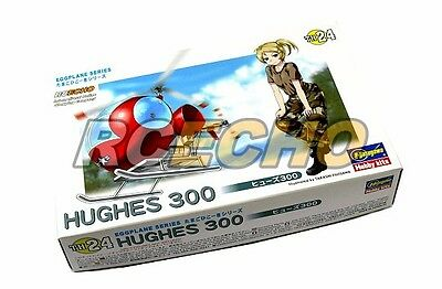 Hasegawa Helicopter Model Eggplane Series HUGHES 300 TH24 Hobby 60134 H0134