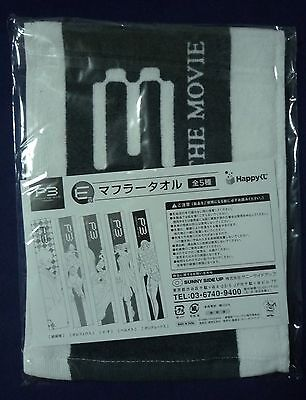 PERSONA 3 THE MOVIE P3 Muffler Towel Polydeukes Official NEW!