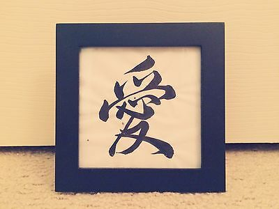Framed handmade Chinese calligraphy art - LOVE