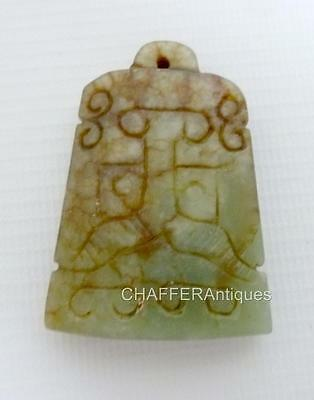 Antique Natural Deep Green Jade Bell Pendant with symbolic carvings