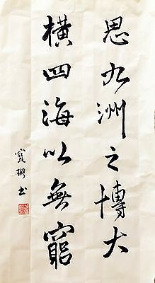 Original Handmade Chinese Calligraphy Couplet by Artist