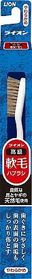 LION Horse and Goat Bristle Toothbrush Soft type  NEW From Japan