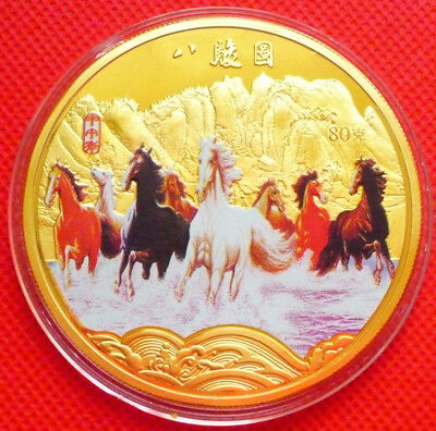 Beautiful Chinese Zodiac Horse Year Coloured Gold Plated Coin 60mm