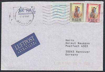1997 Bahrain Cover to Germany [ca679]