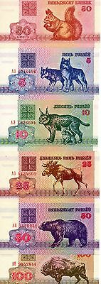 BELARUS 1992 UNC set of 6 pcs p-1,4,5,6,7,8