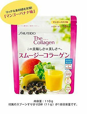 Shiseido The Collagen Smoothie Mango & banana flavor 110g