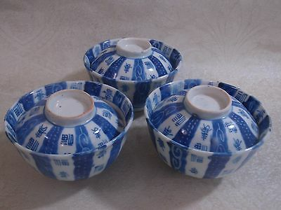 Old Japanese Imari Porcelain Bowl With Lid Blue and White Meiji Underglazed
