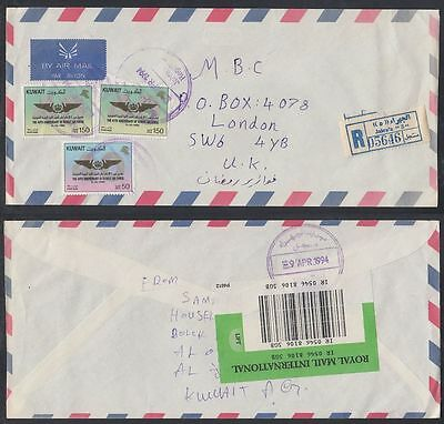 1994 Kuwait R-Cover to Germany, Air Force, Jahra'a cds [cm442]