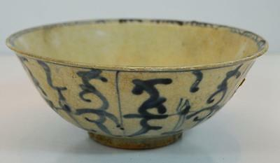"""Antiquity 7"""" China Asian Hand Made Painted Terracotta Bowl"""