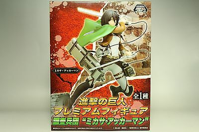 Attack on Titan Mikasa Ackerman Premium Figure Survey Corps