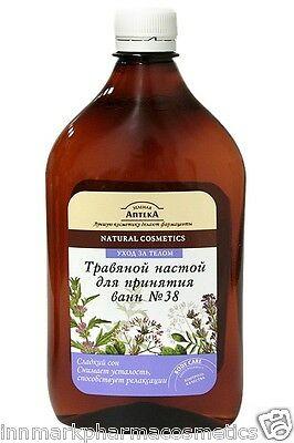45114 Bath herbal tincture № 38 Sweet Dream Relieves fatigue Green Pharmacy