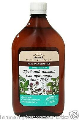 45116 Bath herbal tincture № 69 Antistress Reduces fatigue 580ml Green Pharmacy