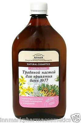 45118  Bath herbal tincture Warms for Body Relieves stress 580ml Green Pharmacy
