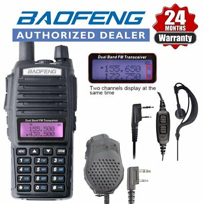 BAOFENG UV-82 Dual Band UHF VHF 2 Way FM Talkie Radio + POFUNG Speaker Mic AU