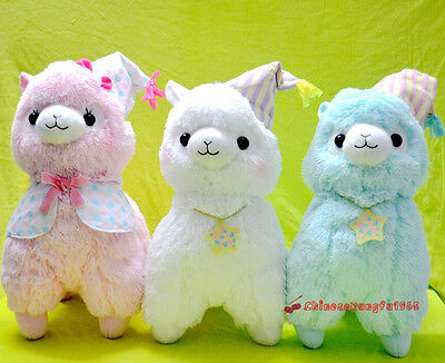 18'' Alpacasso Amuse Good Night Llama Alpaca Stuffed Plush Doll Figure Big