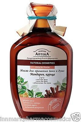43942 Bath shower oil Mandarin Cinnamon 250ml Green Pharmacy