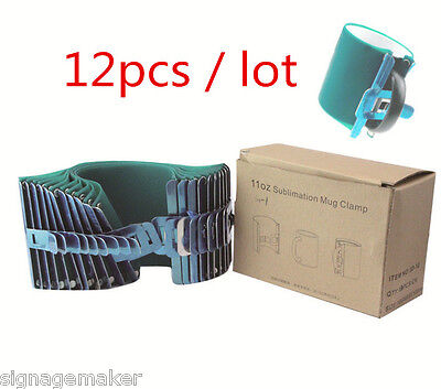 12pcs 3D Sublimation Silicone Mug Wrap, 11OZ Cup Clamp Fixture for Printing Mugs