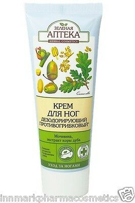 7315 Antifungal foot cream Urea oak bark extract 75ml Green Pharmacy
