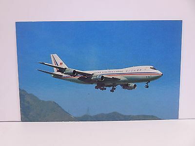 China Airlines Cargo Airlines Post Card Boeing B-747-209F B-1894 Kai Tak Airport