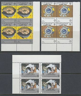 Kuwait 1997 ** Mi.1523/25 Museum Wal Whale Dinosaurier Dinosaurs Science[kwv482]