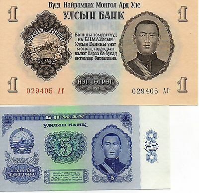 MONGOLIA Asia Set of 2 pcs all UNC 1,5 Tugrik 1955,1966 p-28,37