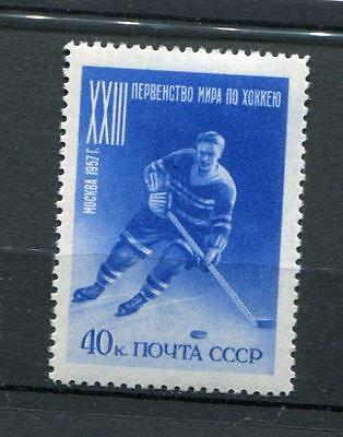 Russia Yr 1957,sc 1911,mi 1920A,mnh,ice Hockey Championship,perforation 12-1/2