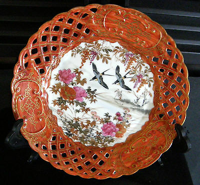 1890's Japan Open Lace Plate Birds & Floral Decor Exceptional Quality & Mark