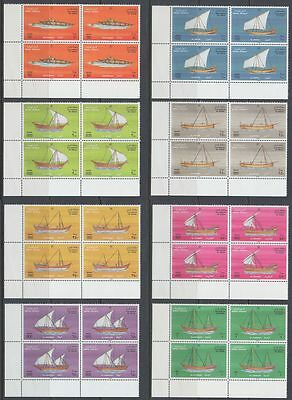 Oman 1996 ** 404/11 Block/4 Schiffe Ships Boats Vessels Definitives [ov125]