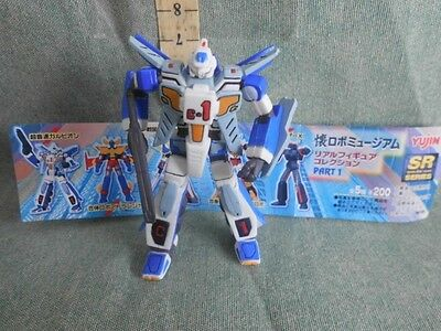 C-1 Gashapon Action Figure  Robot Anime Model  Yujin Japan