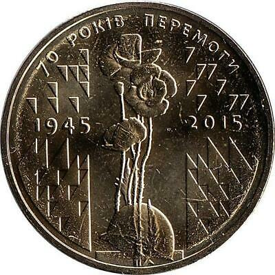 "Ukraine 1 Hryvni 2015 ""70 years of the Victory in the Great Patriotic War"""