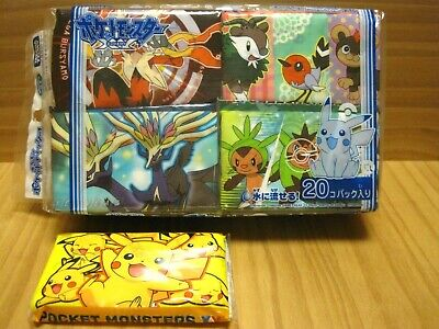 POKEMON XY Cute Facial Pocket Tissue, Dissolve in Water, 20 packs, Random Choice