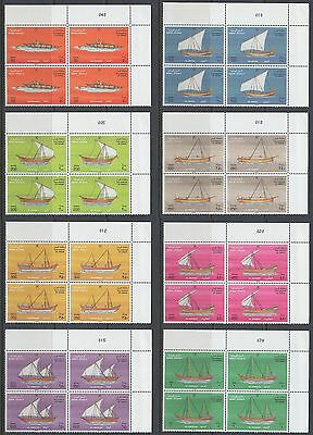 Oman 1996 ** 404/11 Block/4 Schiffe Ships Boats Vessels Definitives [ov124]