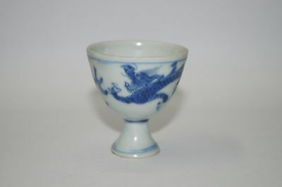 Transitional 17th century Hatcher shipwreck cargo dragon stem cup (C)