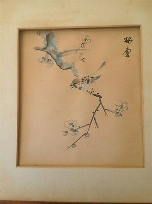 Antique original Chinese / Japanese water color on paper painting (m446)