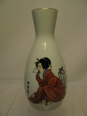 Porcelain Vase with  CROUCHING GEISHA  Made in Japan